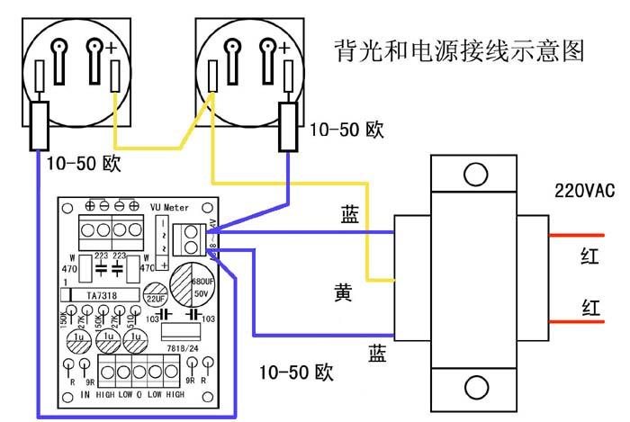 功率电平表驱动电路