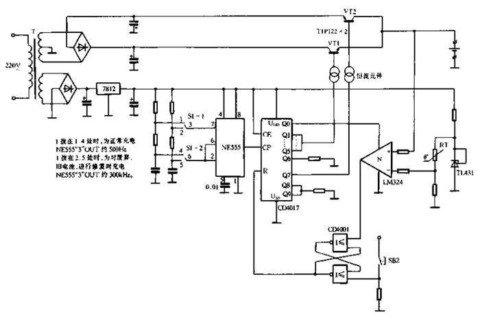 (2)充电器电路原理       充电器结构框图如图4