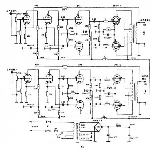 6p3推挽功率放大器