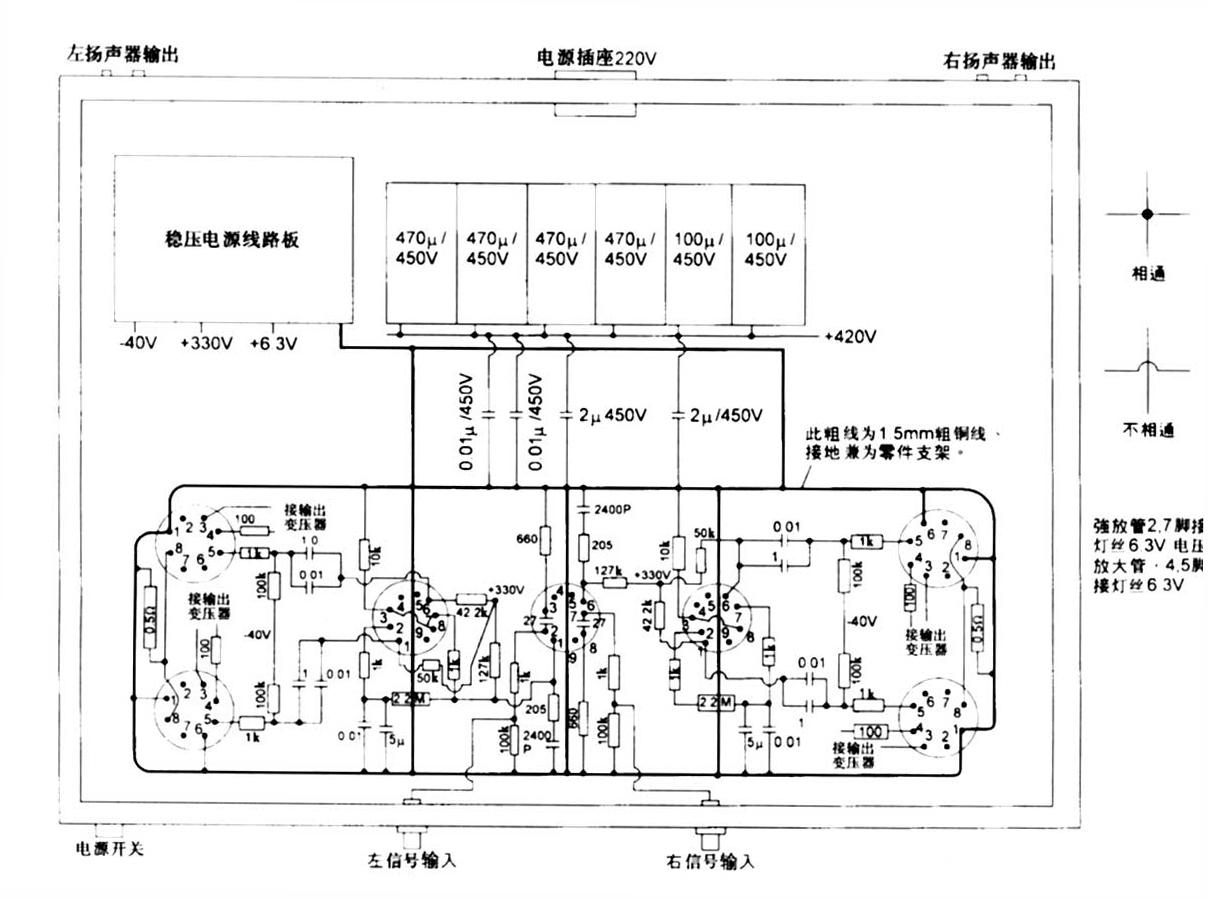 6p3帘栅输入电路图