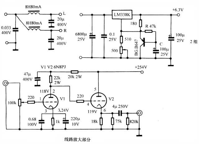 6j1胆前置电路图