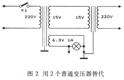 提问:胆前级可否用变压器升压供电?