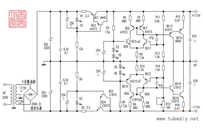 前置放大器的甲类电源