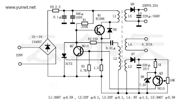 胆机用开关稳压电源