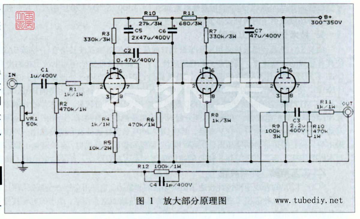 6v供电,稳压电路部分的电子管6n2和6pl则用正常的6