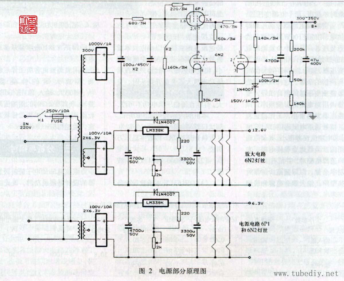变压器短时感应耐压试验接线图