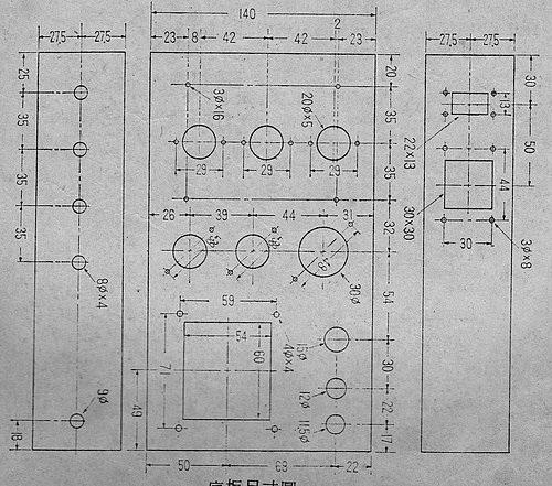 控音器怎么接线图解