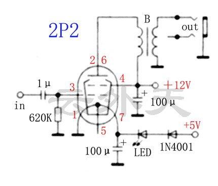 低屏压电子管耳机放大器